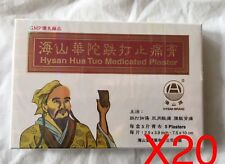 20 Boxes Hysan  Hua Tuo Medicated Plaster (100 plasters)
