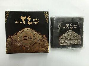 Bukhoor Bakhoor Oud 24 Hours Fragrance Incense Made In UAE Cheap Oudh NEW Dubai