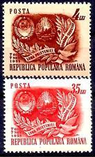 Romania 1951 Coat of Arms Doves Birds Freedom Romanian-Soviet Frienship 2v MNH