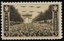 US 934 Army 3c single (1 stamp) MNH 1945