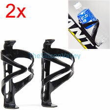 2pcs Cycling Bike Bicycle Drink Water Bottle Cup Holder Mount Cage Polycarb