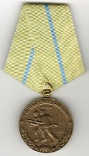 """SOVIET RUSSIAN MEDAL """"FOR THE DEFENCE OF ODESSA"""" USSR. WW2 COPY."""