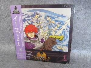 Laserdisc Ys II 2 Tenku Sans Shinden 1 Ntsc Japon Manga Japonais Ld KILA50