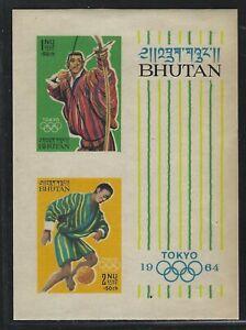 1964 Bhutan Scott #29a - Imperf Tokyo Olympics Souvenir Sheet - MNH