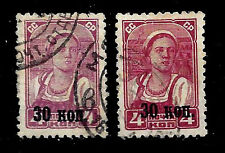 Russia. Surcharged with New Value in Black. 1939 Scott 743-743a. Used. (BI#NMBX)