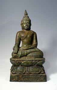 "Vintage Old Antique 8"" Thailand Cast Brass Bronze Seated Meditating Buddha 3 lbs"