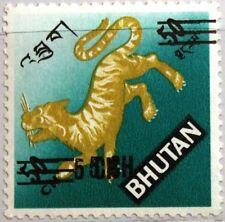 BHUTAN 1970 390 117A DOUBLE ovp DD Freimarken ÜD Definitives Fauna Tiere MNH YG