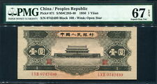 China Peoples Republic 1956, 1 Yuan, P871, PMG 67 EPQ Superb Gem UNC