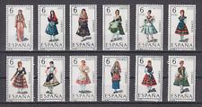 SPAIN (1969) - MNH - Sc# 1416/27  - EDIFIL 1898/09 REGIONAL COSTUMES