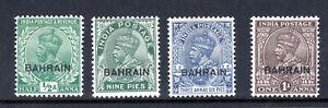 BAHRAIN Stamp Lot #1: Scott # 2, 3, 5, 15 Mint MHR OG