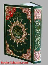 Tajweed Quran Medium Arabic only (Bestseller Mushaf)
