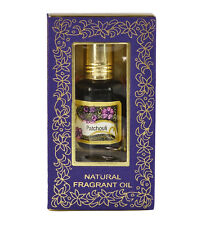 Song of India Patchouli (Patchouly) Natural Fragrant/Perfume Oil (R-Expo) - 10ml
