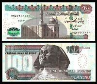 Egypt 100 £ Pounds 2015  P74 UNC > *TUTANKHAMEN ***