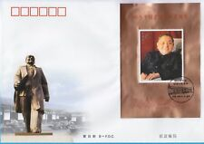 CHINA 2004-17 Birth of Deng Xiaoping sheetlet 邓小平 Ms on FDC B