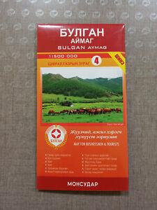 Mongolian Road Map, Bulgan province Tourist map Mongolia Collectable Map