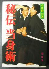 Japanese Martial Arts Book Hiden Atemi Jutsu Jun Osano Self Defense