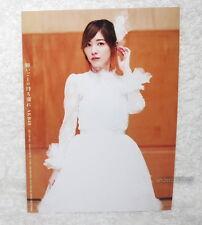AKB48 Negaigoto no Mochigusare Taiwan Promo Photo Card (Jurina Matsui Ver.)