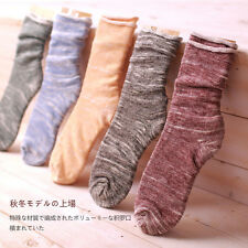 """""""Lazy Afternoon"""" 5 Pairs Womens Girls Loose Socks Soft Cotton Everyday Casual"""