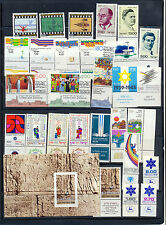 Israel 1979 Year Set Full Tabs + s/sheets MNH