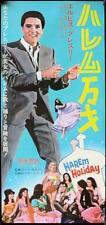 R280 HARUM SCARUM 2-sided Japanese  press sheet '65 rockin' Elvis Presley