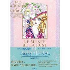 LADY OSCAR ARTBOOK 40th ANNIVERSARY Riyoko Ikeda JAPAN MUSEE ROSE DE VERSAILLES