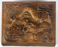 Japanese Metal Wood Lined Dragon Trinket Jewelry cigarette repousse Box dragon