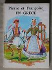Grèce Livre pour enfant Fontugne Athènes Mythologie Voyage - Enfantina 1966