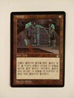 Portcullis KOREAN 1X SP Stronghold MTG Magic the gathering
