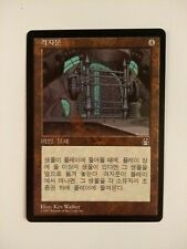 Portcullis KOREAN 1X SP Stronghold MTG Magic the gathering