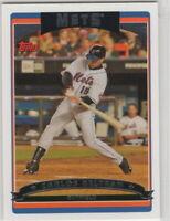 2006 Topps Baseball New York Mets Team Set