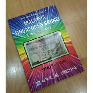 ISC 22nd Edition Malaysia-Singapore-Brunei Coin & Paper Money Catalogue