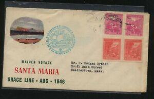 Chile  Santa Maria  cachet ship  cover  1946     EXC0602