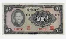 Cina  China 100 yuan 1941  FDS  UNC  Pick 243 a  lotto  2100