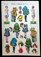 No 1 Poupees a Habiller Paper Dolls to Dress w Nurse 2 Sided Imagerie D'Epinal