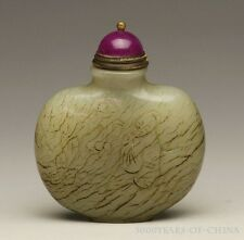 "2.5""Natural Picturesque Scenery Leisurely Man Antique Nephrite Jade Snuff Bottle"