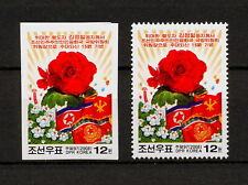 (YRAB 214) Korea 2008 MNH IMPERF + Perf Mich 5317 Rose, Flowers, flags