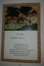 ART PERSE LE SONGE D'UN HABITANT DU MOGOL DE LA FONTAINE PAR IMAM BAKHSH LAHORI