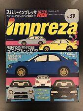 HYPER REV SUBARU IMPREZA JDM JAPANESE MAGAZINE Vol.59 2001 published