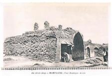 FRENCH POSTCARD BABYLON IRAQ AN ARAB SHOP C1914