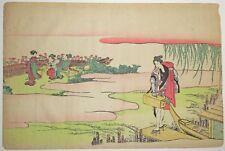 "Katsukawa SHUNSEN ""L'occupation des femmes"" 1810 Gravure sur bois"