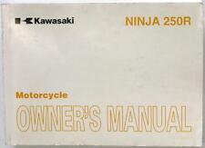 KAWASAKI Ninja 250R EX250K90 2008 Original Motorcycle Handbook #99986-1485