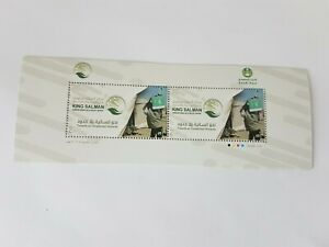Saudi Arabia stamp Towards an Unrestricted2020 (1442 Hijry) 2 pieces of 2 Riyals