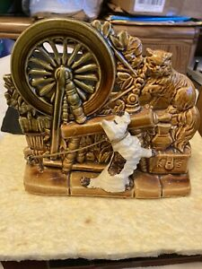 Vtg. McCoy planter brown green cat dog spinning wheel 7 by 7 by 4