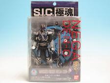 S.I.C. Kiwami Damashii Kamen Rider Den-O Kamen Rider Nega Den-O Action Figur...