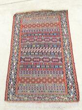 """Fine Antique Shahsavan Caucasian Verneh Flatwoven Rug Sumac Soumac Weave 26""""x45"""""""
