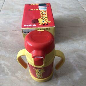 Tiger MCK-A280 Stainless Steel Kid Bottle 280ml - Giraffe (Y)