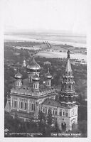 AK Das Schipka Kloster Bulgarien in 2.WK Postkarte 1942