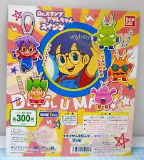 Dr. Slump Mini Figure Mascot Keychain 5pcs - Bandai Gashapon , #ok