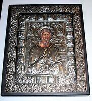 Hl. Andreas Metall Oklad Ikone Icon Andrew Icoon Ikona Icone orthodox Ikonen