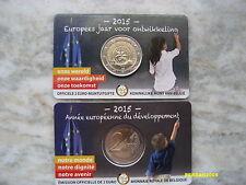 BELGIO 2015 2 EURO COINCARD ANNO EUROPEO DELLO SVILUPPO BELGIUM BELGIEN